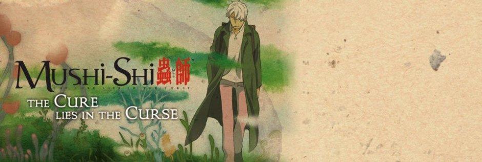 Mushi-Shi via Funimation